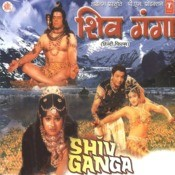 Rati Kamdev Songs