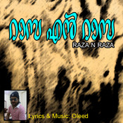 Raza N Raza Songs