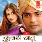 Dulha Babu Songs