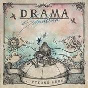 Sad Romance (A K A  Sad Violin) MP3 Song Download- Drama Sonatina
