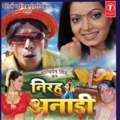 Nirhu Anadi Songs