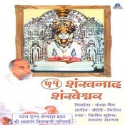 51- Shankhnaad Shankheshwar Songs
