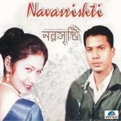 Navasrishti-  Album Songs