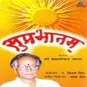 Suprabhatam Songs