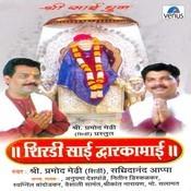 Shri Sai Dhun- B Song