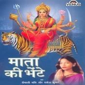 Mata Ki Bhente Songs