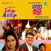 Satya Mithya Songs
