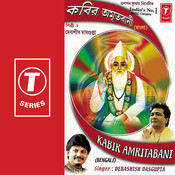 Kabir Amritbani Songs