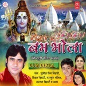 Bum Bhola Songs