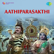 Aathiparasakthi Story And Dialogues - Part I Song