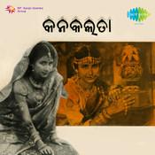 Kanaklata Songs