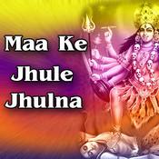 Maa Ke Jhule Jhulna Songs