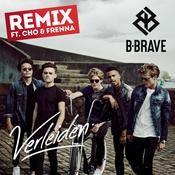 Verleiden (Remix) Song