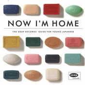 Now I'm Home - The Soap Records Guide Songs