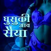 Ghusuki Aawa Saiyan Songs