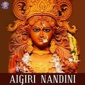 aigiri nandini song by ar rahman free download