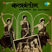 Kalavantin Songs