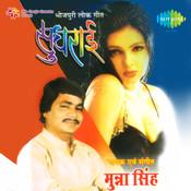 Sughrai - Munna Singh Songs