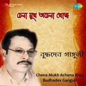 Chena Mukh Achena Khoj - Budhadev Ganguli Songs