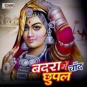 Bachi Ho Bachi Song