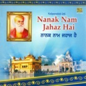 Nanak Naam Jahaz Hai Songs