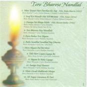 Tere Bharose Nandlal Mohd Rafi Hindi Bhajan Songs