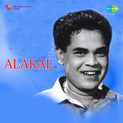 Alakal Songs