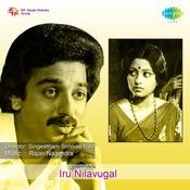 Iru Nilavugal Songs