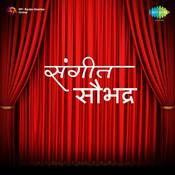 Sangeet Saubhadra Drama Songs