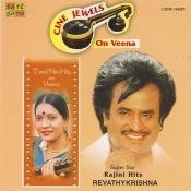 Cine Jewels On Veena - Rajini Hits By Revathy Krishna Songs