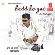 Hadd Ho Gai Songs