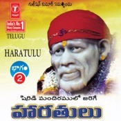 Haratulu Songs