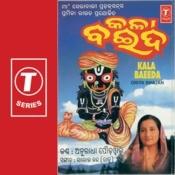 Kala Baeeda Songs