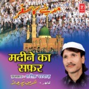 Madine Ka Safar Songs