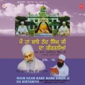 Main Haan Baba Nand..Keertaniya Songs