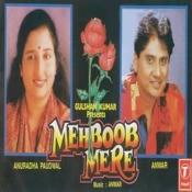 Mehboob Mere Songs