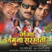 Ganga Jamuna Saraswati Songs