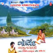 Govind Amrutvaani Songs