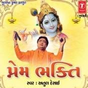 Prem Bhakti Songs