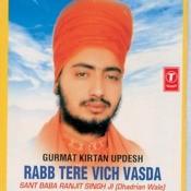 Rabb Tere Vich Vasda Songs