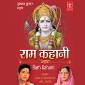 Ram Kahani Songs