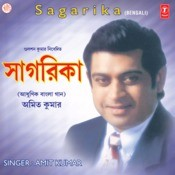 Sagarika Songs