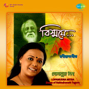Tagore Songs By Lopamudra Mitra  Songs