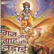 Gaj Aur Grah Ki Ladayi Song