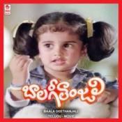 Thakkeda Meeda Song