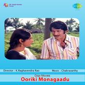 Ooriki Monagaadu Songs