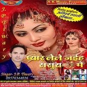 Pyar Lele Jaiha Sasura Mein Songs