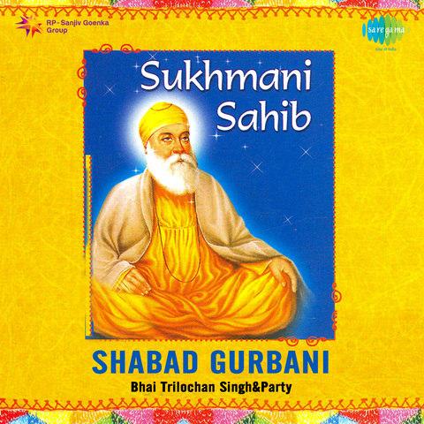 Sukhmani Sahib Shabad Gurbani Songs Download Sukhmani