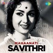 Susarla Dakshinamurthy Songs Download: Susarla