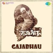 Gajabhau Songs